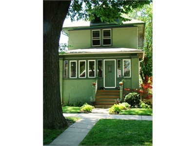 Oak Park - just minutes to downtown Chicago and ESL schools!